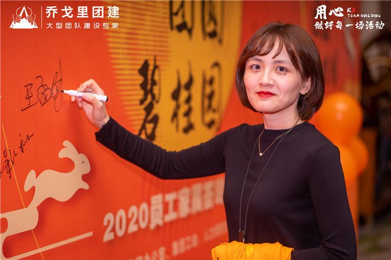 """碧桂园集团""""新春答谢会""""年会活动  丨  青春橘色格调"""